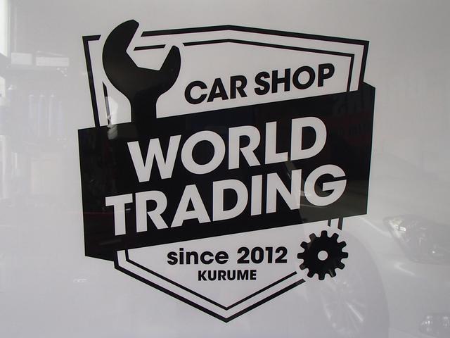 [福岡県]World Trading