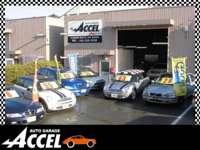 ACCEL AUTO GARAGE(アクセルオートガレージ)