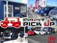 PickUp~ピックアップ~