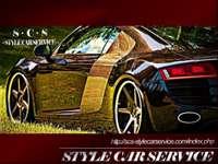 S・C・S STYLE CAR SERVICE