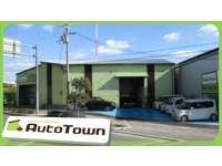 Auto Town オートタウン