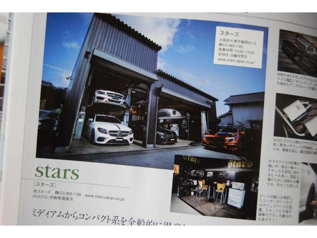 stars の店舗画像