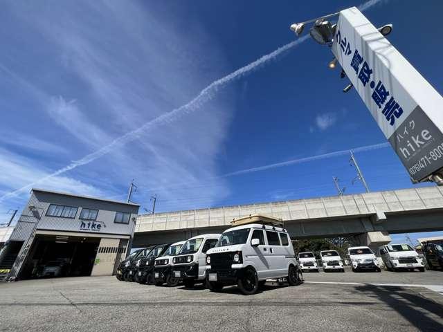 キャンピングカー買取店 hike (株)ハイク の店舗画像