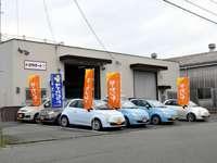 国産車輸入車販売から車検はもちろん各種整備まで!フィアット アバルト専門店 !!