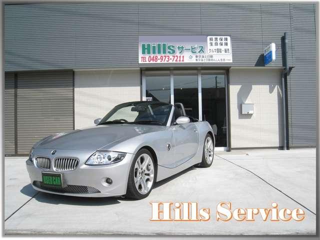 [埼玉県]Hillsサービス