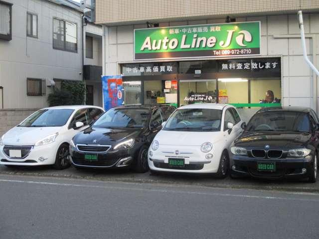 (株)オートラインJ の店舗画像
