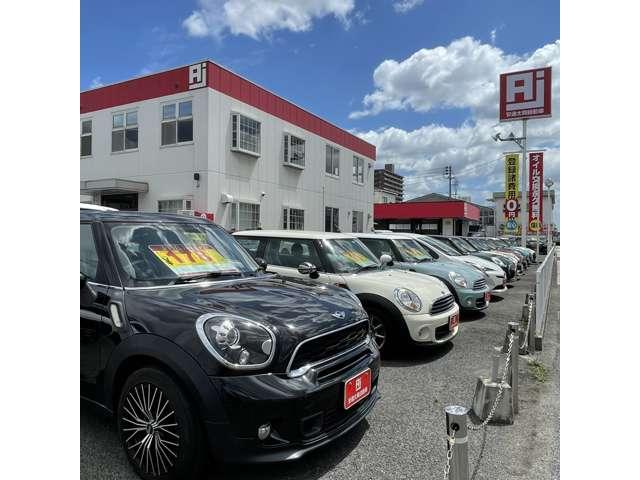 [岡山県]AJ安達太陽自動車