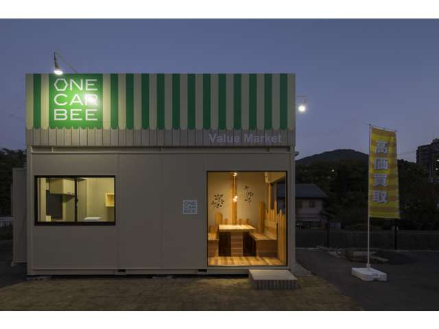 ONE CAR BEE の店舗画像