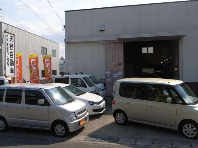 天野自動車 の店舗画像