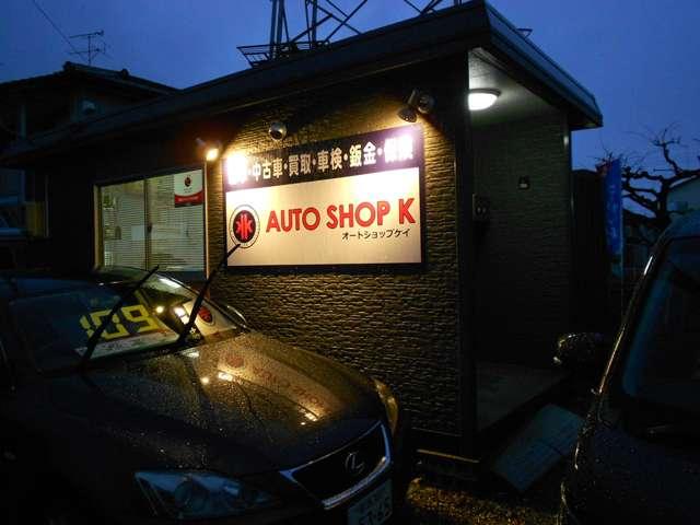 [新潟県]オートショップケイ