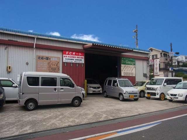 FCオート の店舗画像