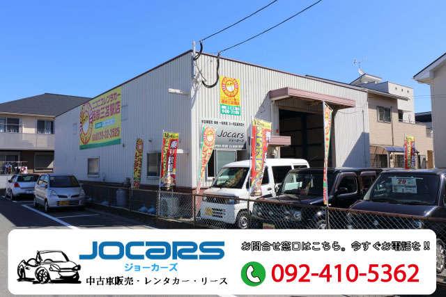 株式会社JOCARS(ジョーカーズ) の店舗画像
