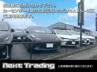 株式会社Next Trading -ネクストトレーディング- メイン画像