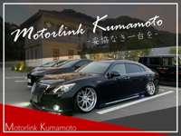 ◆モーターリンク熊本です!中古車販売を中心にカスタムカー制作を行っております◆