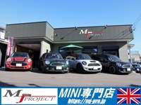 輸入車 MINI専門店 MJプロジェクト