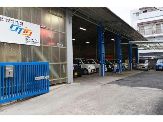 株式会社ガレージオーティス の店舗画像