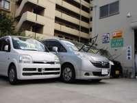 CAR SHOP KBC