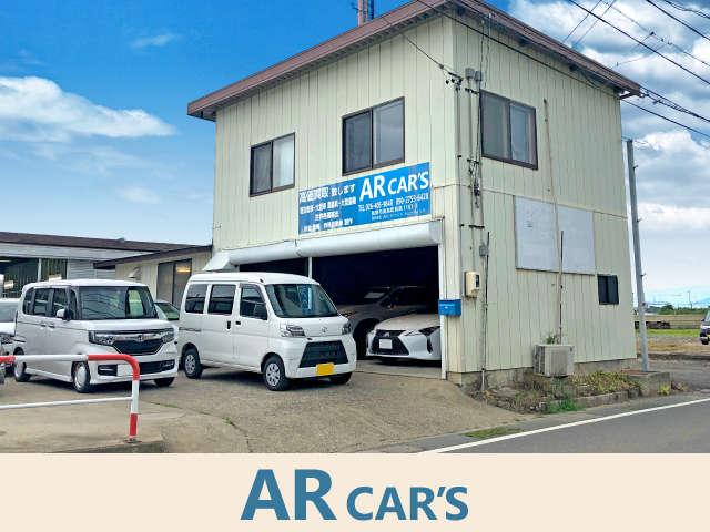 [長野県]ARバドゥシャトレーディング