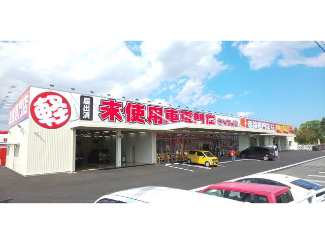 サンアイク 登録済未使用車専門店 新茂原店の店舗画像