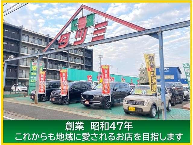 タツミ自動車販売有限会社紹介画像