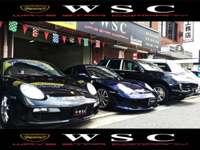 輸入車専門店!!WSC