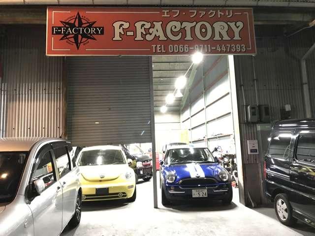 [大阪府]F−FACTORY エフ−ファクトリー