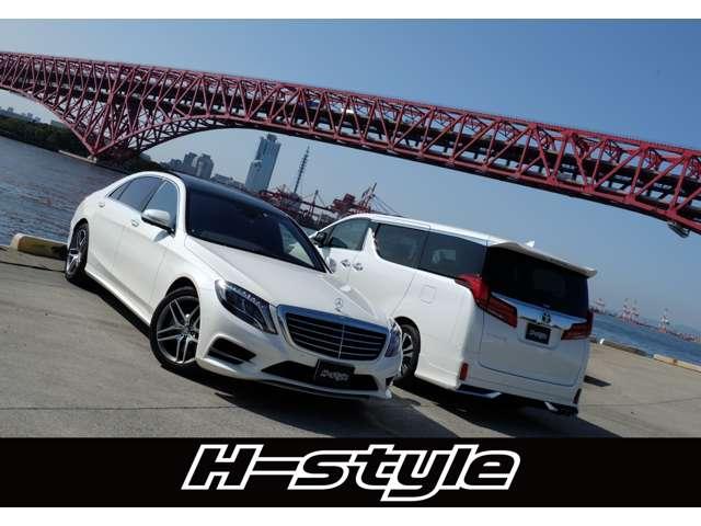 [大阪府]H−style エイチスタイル