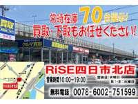 売り買いお得なカーセブン四日市羽津店に車の事はお任せ下さい!!