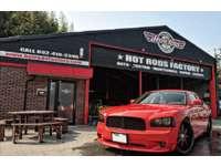ホットロッズ ファクトリーは、車両販売、整備、各種カスタムを得意とするお店です♪