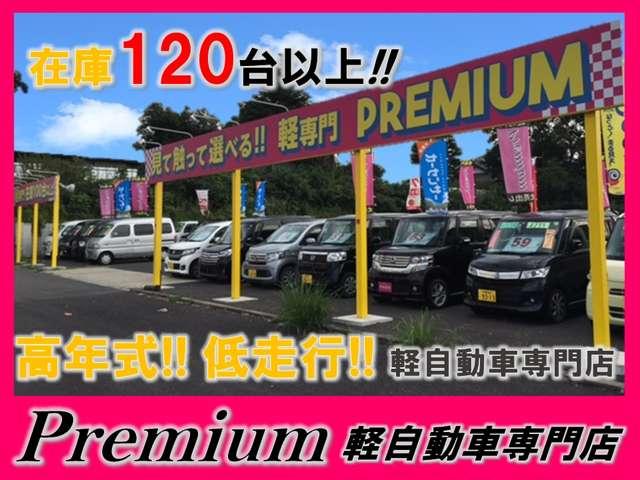 [千葉県]Premium(プレミアム) 千葉北店
