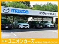 [メーカー問わず新車中古車が購入できる]お客様視点に立ったサービスを展開しています