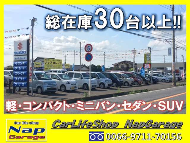 [千葉県]Car life shop Nap Garage