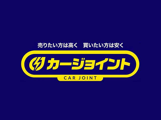 [京都府]京都の輸入車・国産車 注文販売店 CARVEX