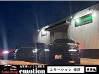 Auto Shop emotion