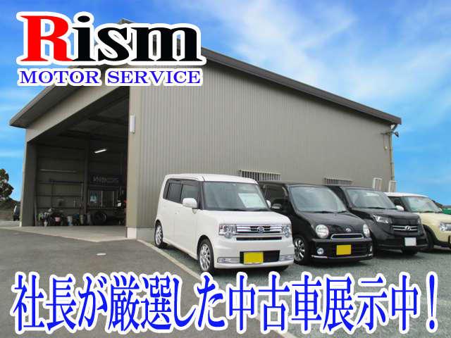 Rism MOTORSERVICE リズムモーターサービス紹介画像