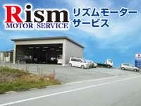 Rism MOTORSERVICE リズムモーターサービス メイン画像