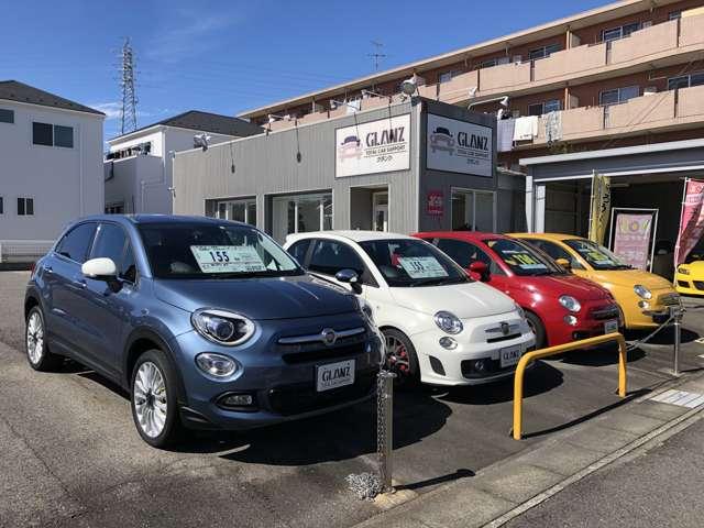 [愛知県]GLANZ/グランツ