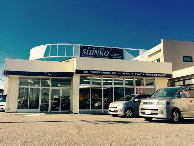 SHINKO の店舗画像