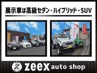 zeex auto shop(ジークスオートショップ)