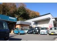 ~新車・中古車の販売からアフターサービスまで、お任せください!!~