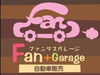 Fan+Garage