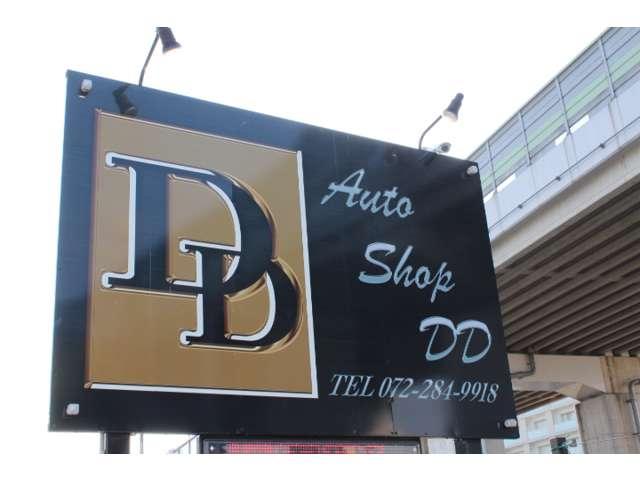 [大阪府]自社ローン取扱店 Auto shop DD(ディー・ディー)堺店
