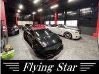 Car shop GLOCK AUTO カーショップグロックオート