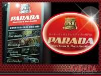 Custom&CarAudio PARADA