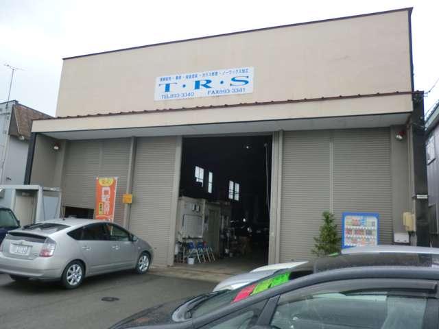 [秋田県]T・R・S