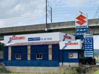 GARAGE TABATA (ガレージ タバタ)