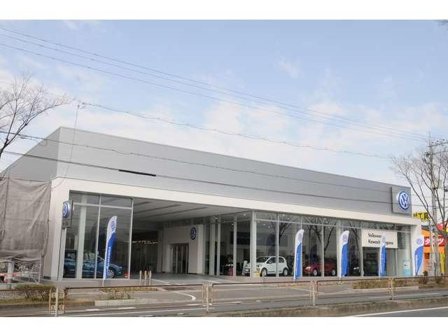 Volkswagen河内長野 の店舗画像