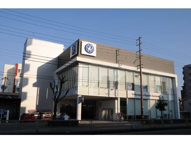 Volkswagen東住吉 の店舗画像