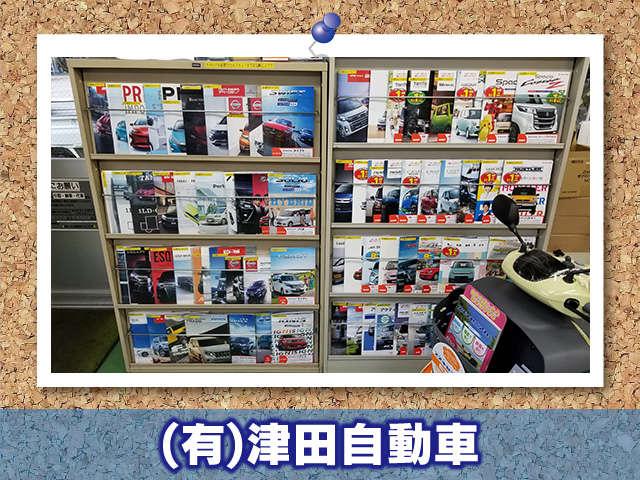 (有)津田自動車紹介画像