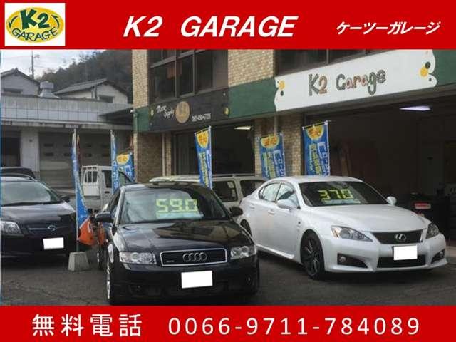 K2 GARAGE の店舗画像